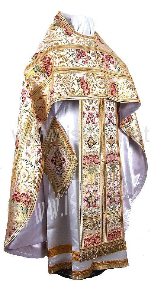 Russian Priest clergy vestment set