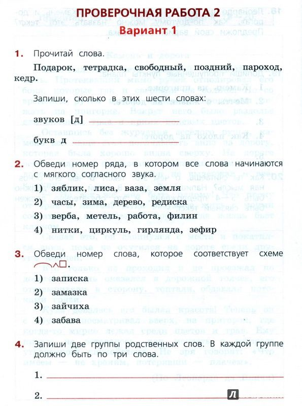 Решебник oksana karpiuk english 10 класс