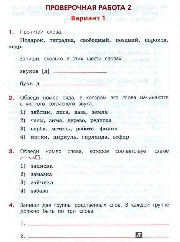 Физика 10 класс кимы сост зорин н.и скачать