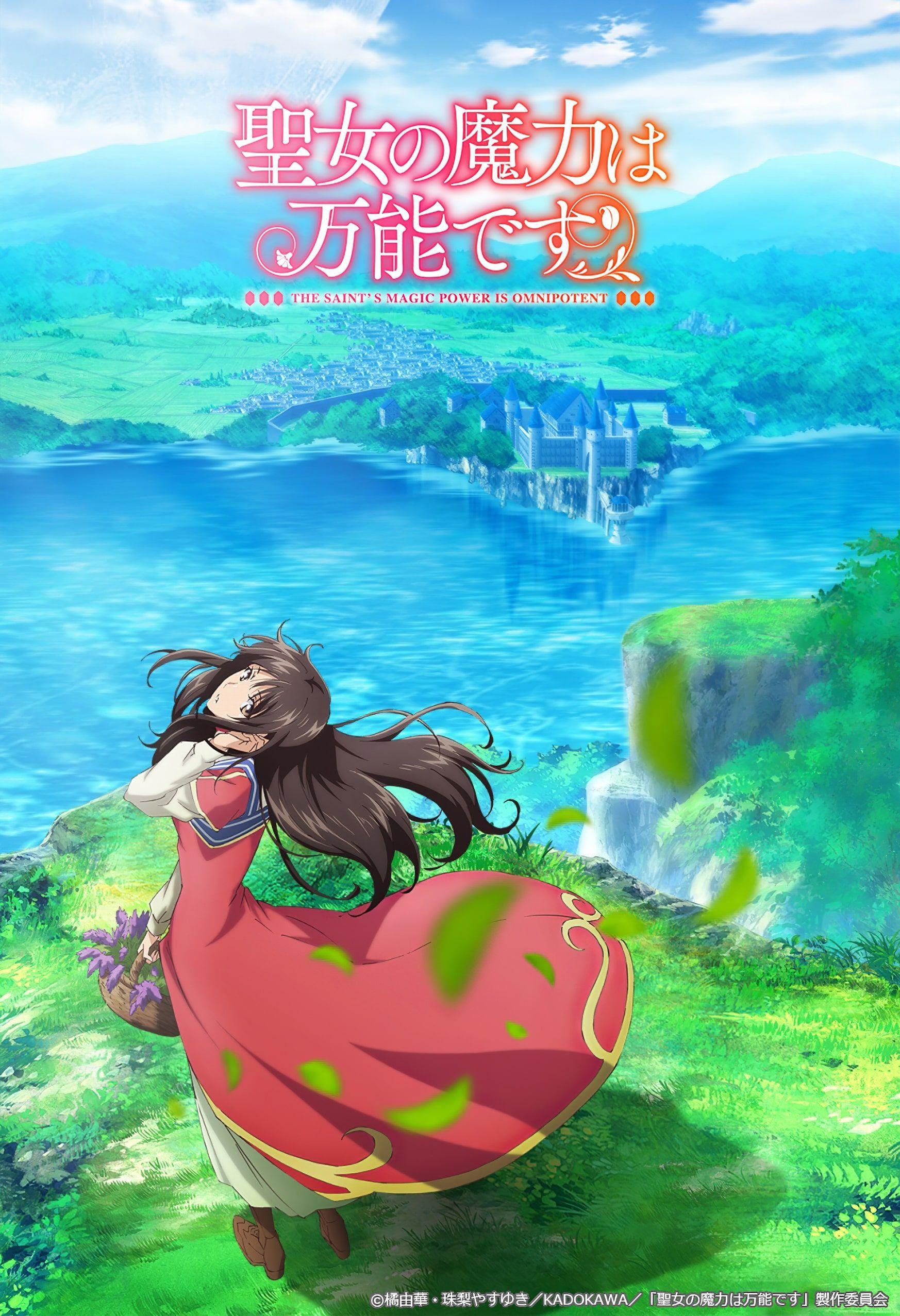 http://www.animezonedex.com/2021/07/seijo-no-maryoku-wa-bannou-desu.html