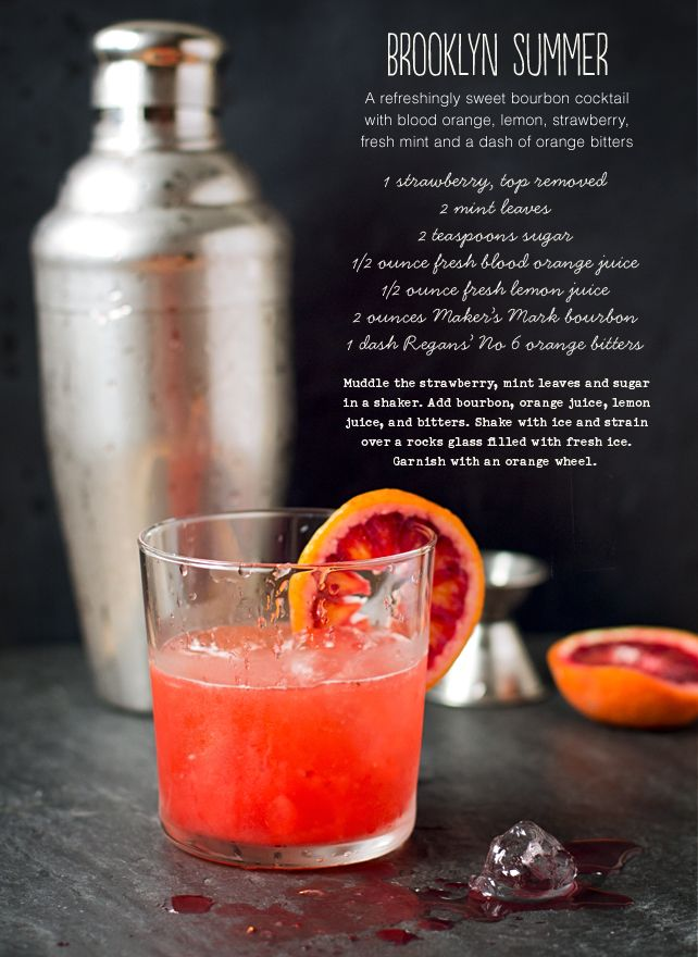 Get Your Summer On: Brooklyn Summer Bourbon Cocktail Recipe. #vegan #cocktail #drink #beverage