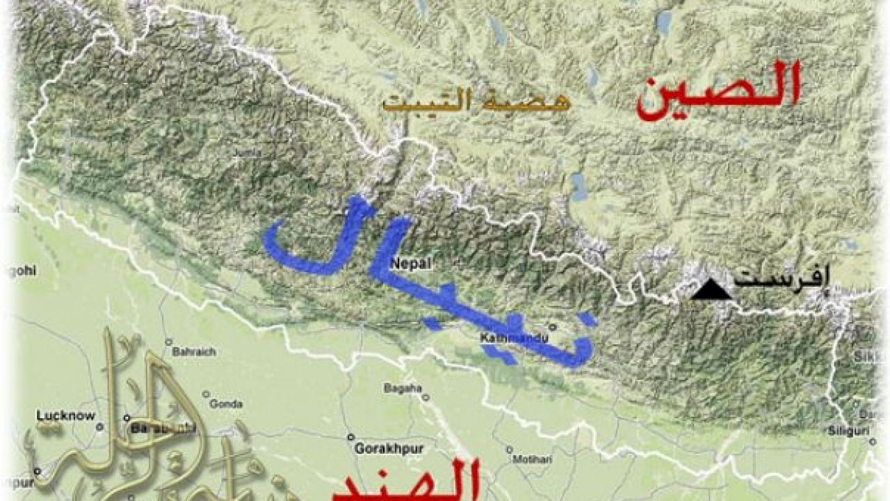 أين تقع نيبال Nepal Gorakhpur Lucknow