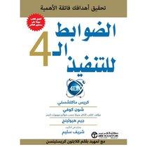 كتب إلكترونية الكتب العربية Arabic Books Books