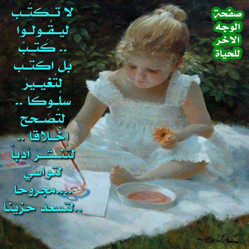 حكم في صور Teaching Poetry Qoutes