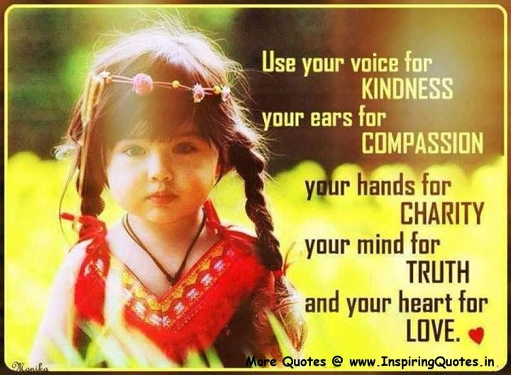 Quotes to Motivate Children, Inspirational Quotes, Stories ...