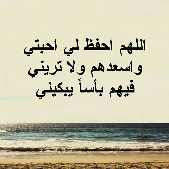 Pin By Manal On آمين يارب دعاء ادعيه لا اله إلا الله سبحان الله مسلمه سنيه سلفيه ولله الحمد Calligraphy Arabic Calligraphy
