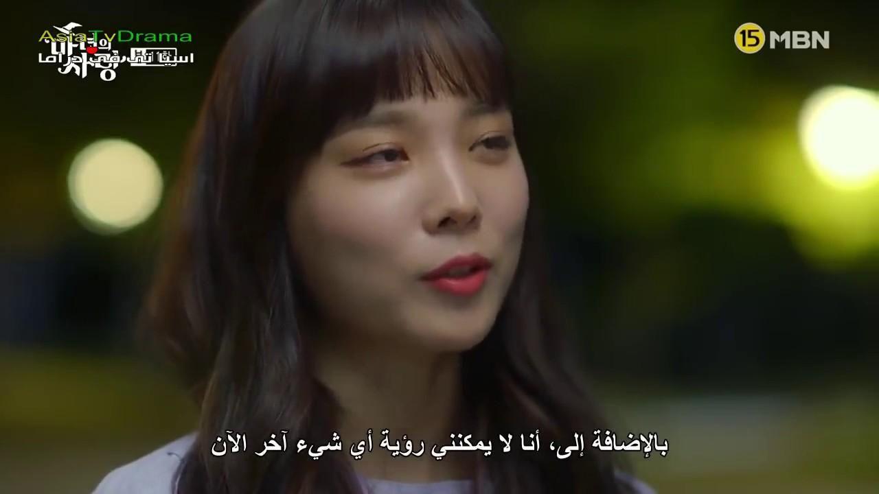 المسلسل الكوري حب الساحرة Witch S Love الحلقة 11 مترجمة Sis