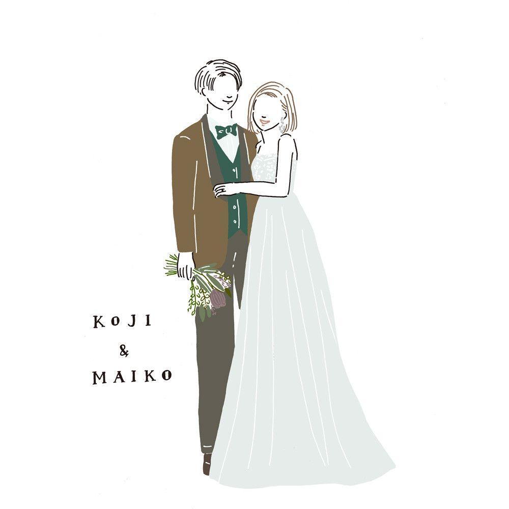 Illustration Wedding Illustration Illustrator Girl Wedding