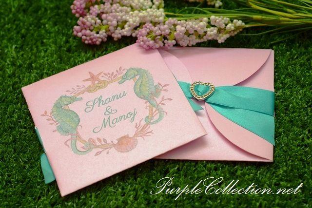 Seahorse Pink Petal Fold Wedding Invitation Card Wedding