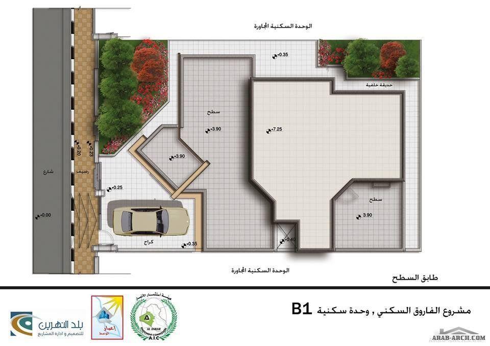 المرحلة الثالثة من مجمع الفاروق السكني مخطط فيلا مساحه الارض 260 متر مربع Floor Plans Home