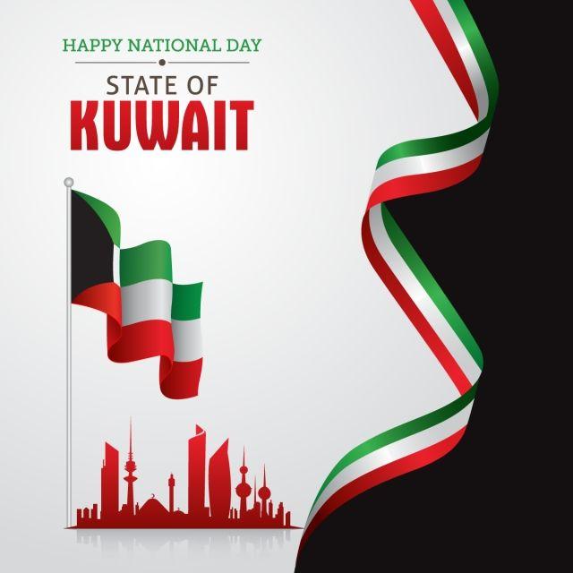 العيد الوطني الكويتي التوضيح النواقل الكويت اليوم الوطني Png والمتجهات للتحميل مجانا Kuwait National Day National Day Happy National Day