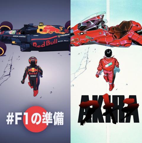 海外 反則的なカッコ良さだ 日本アニメをオマージュしたf1のポスターが話題に 海外の反応 パンドラの憂鬱 日本 アニメ ポスター アニメ