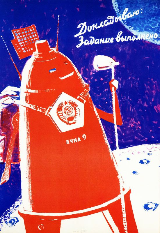 Soviet Russian Space Propaganda Poster Print CREATIVE FORCES OF SOCIALISM #12