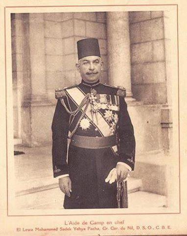 محمد صادق يحيى باشا وزير الحربية فى وزارة احمد زيوار باشا سنة ١٩٢٤