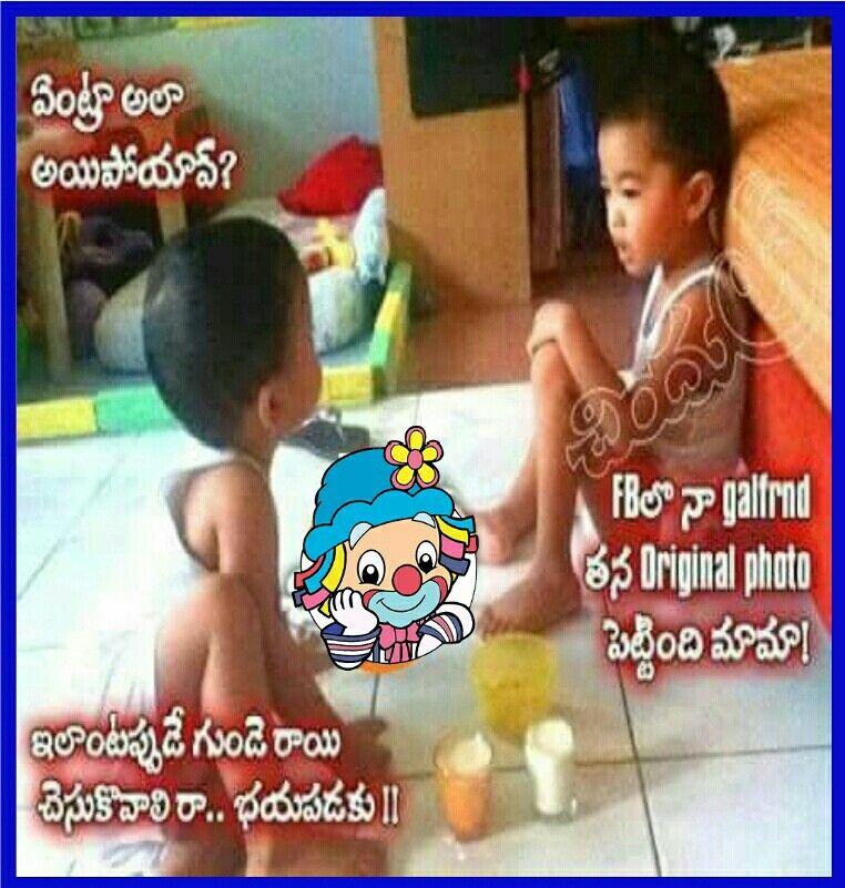 Ganesh Funny Facts Telugu Jokes Jokes For Kids
