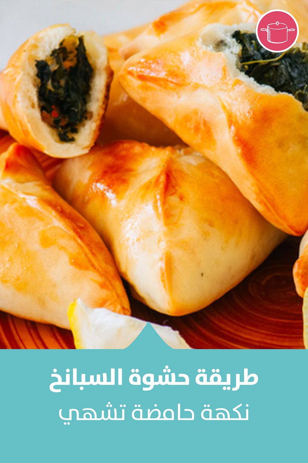 Pin On مقبلات Appetizers