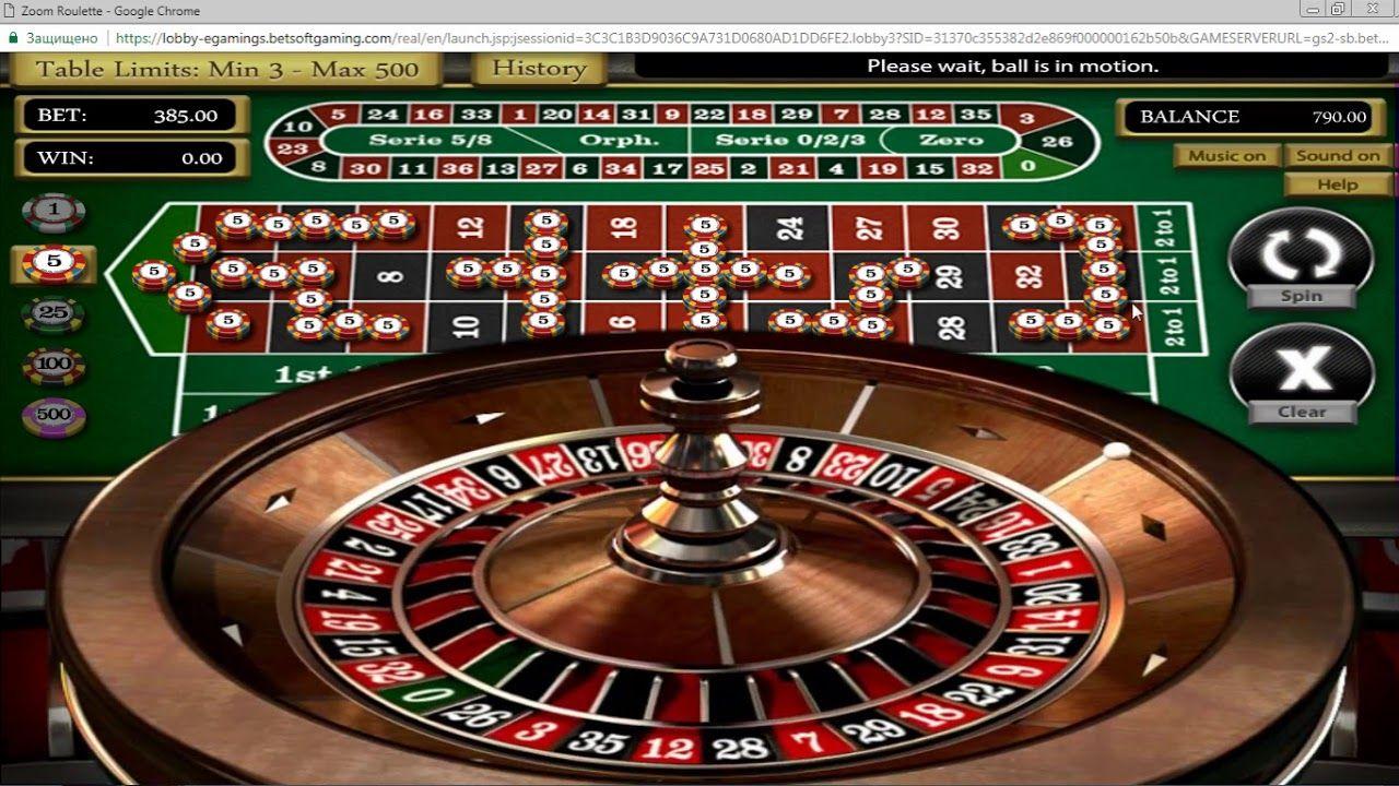 деньги на европейская игра рулетка
