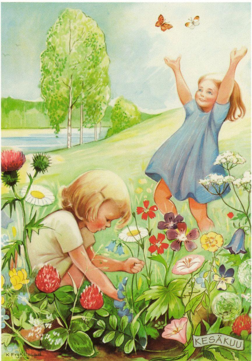 Открытки для детей лето, для открытки