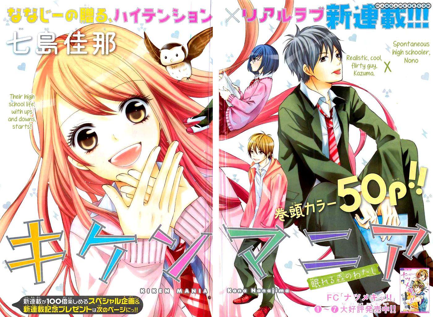 Kiken Mania manga shoujo romantic Shoujo & Josei 2