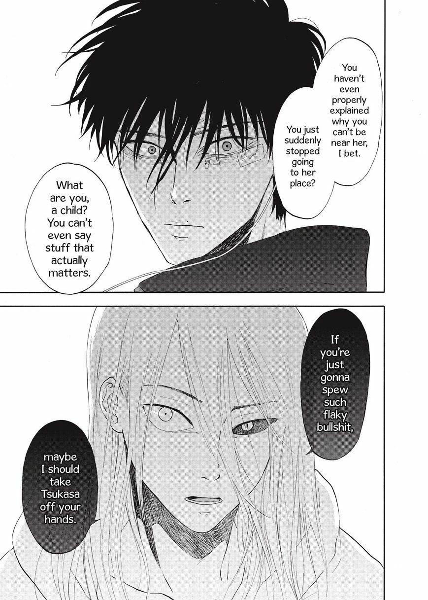Devils line anime fandom anime people anime guys