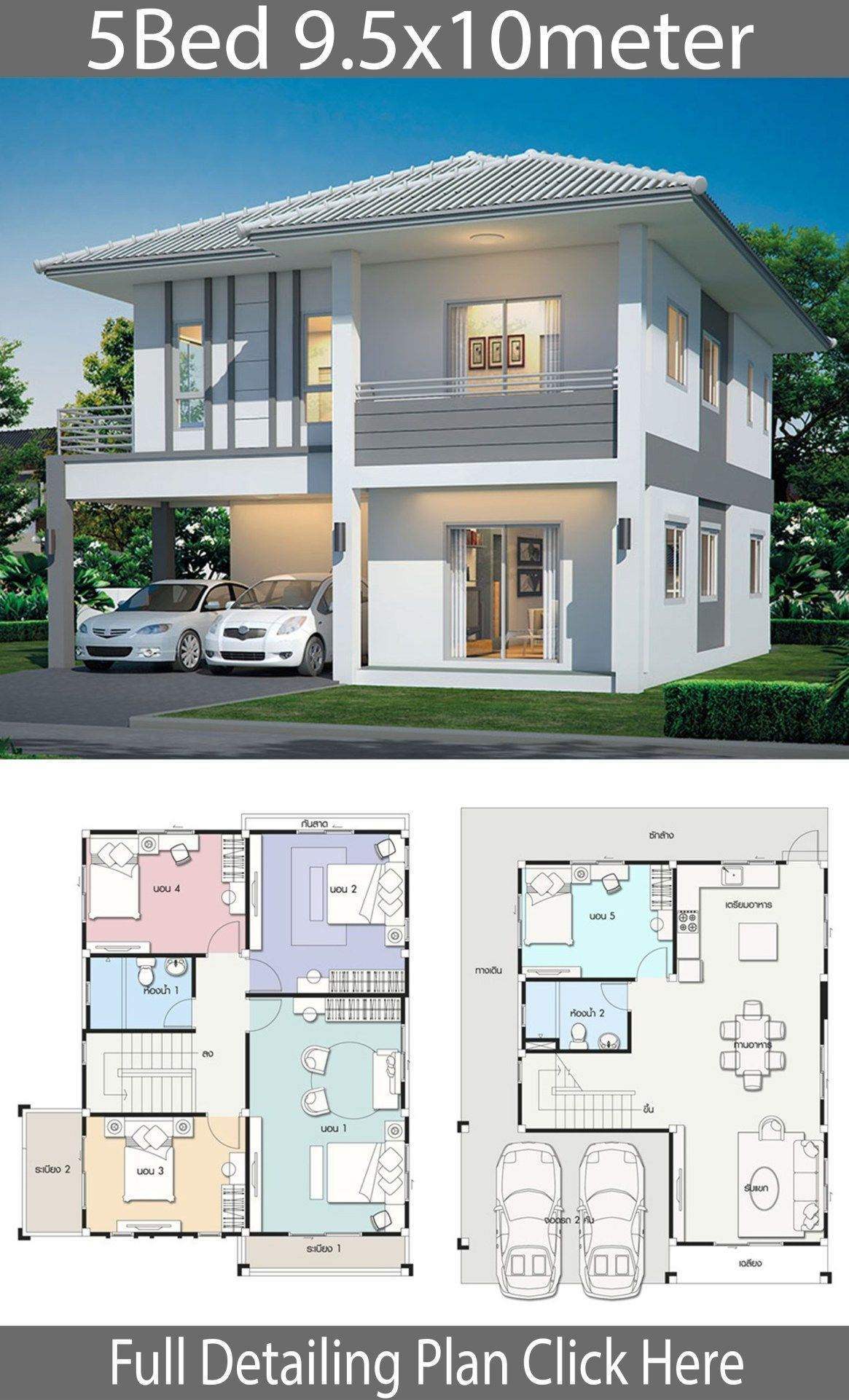 House Design Plan 9 5x10m With 5 Bedrooms Home Ideas 95x10m Bedrooms Design In 2020 House Construction Plan Model House Plan House Plan Gallery