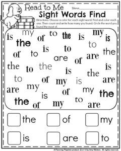 Free Preschool & Kindergarten Sight Words Worksheets - Printable ...