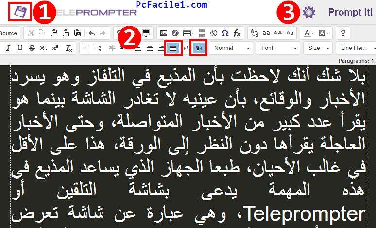 استعمال الكمبيوتر كشاشة تلقين Teleprompter لقراءة السكربت بدون ورق Prompts Paragraph Periodic Table