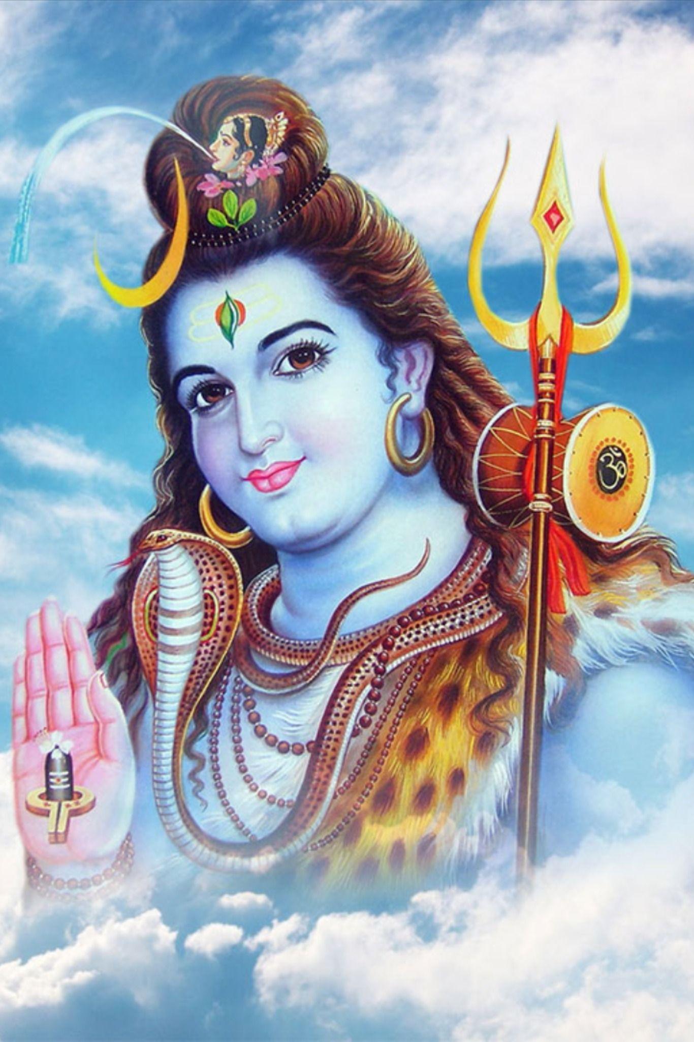 Maha Shivaratri 2020 in 2020 | Lord shiva hd wallpaper ...