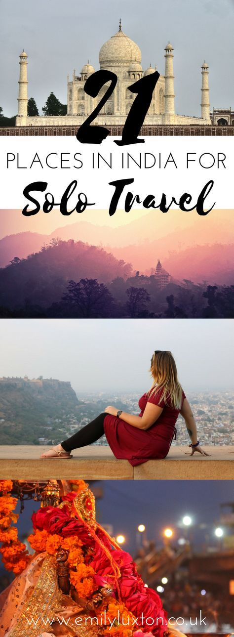 21 of the best destinations in #India for solo female travel - as recommended by real women | #solotravel