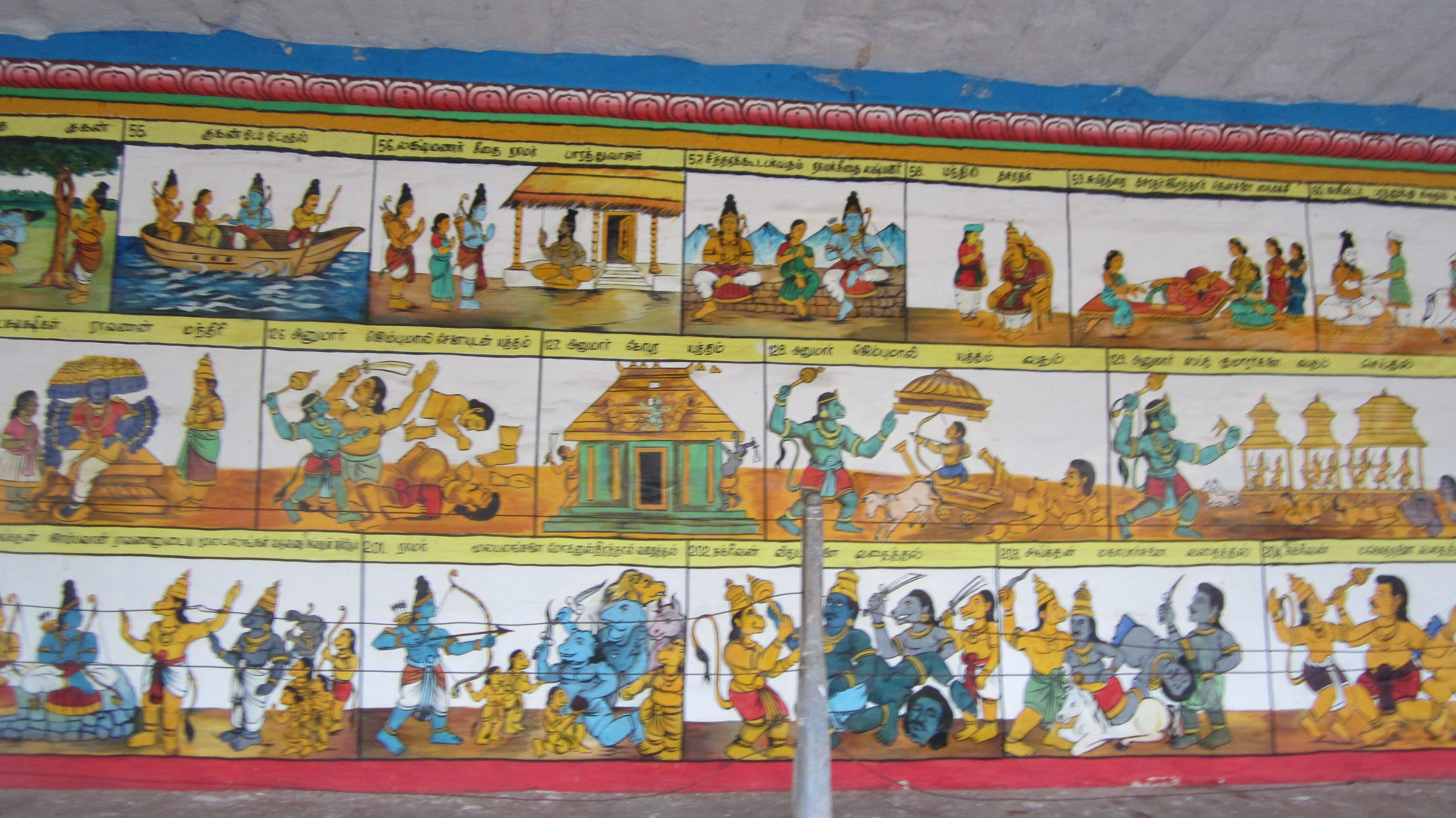 Ramaswamy Temple - Kumbakonam - India - Ramayana painting | Temple art,  Painting, Art