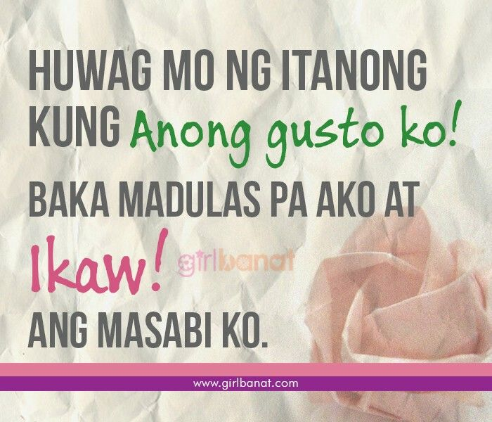 Quotes About Sorry Tagalog: Single Girl Quotes, Girl