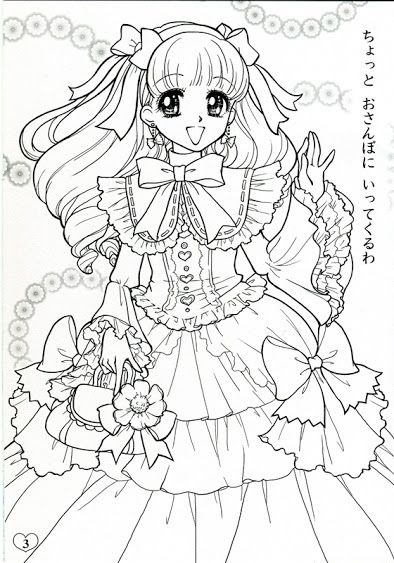 Japanese Shoujo Coloring Book 2 | Coloring Pages | Pinterest ...