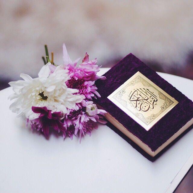 Pin By Umra Masud On Islam 3 Islam Quran Quran Book