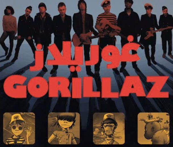 Damon Albarn comparte canción inédita de Gorillaz