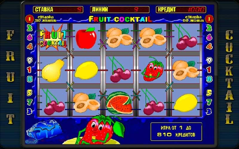 Автоматы игровые играть бесплатно коктейль российские игровые аппараты бесплатно