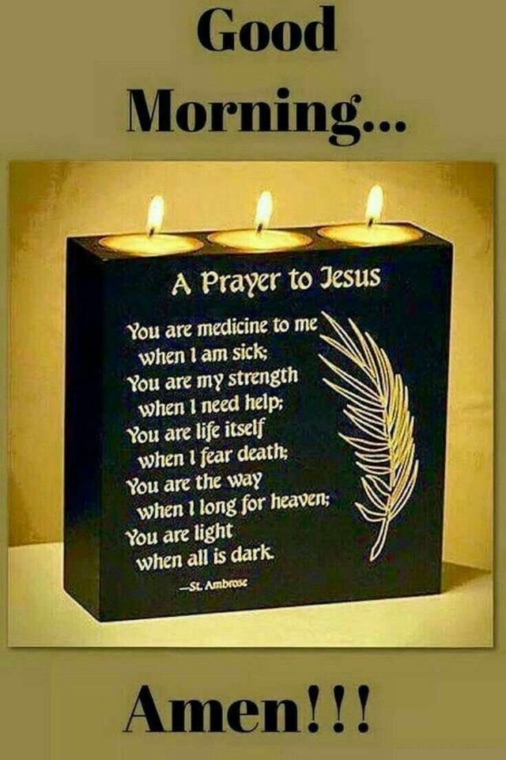 Pin by lucelle harvey on a pray in pinterest