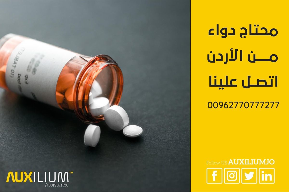 دواء اونلاين Convenience Store Products Convenience Store Pill