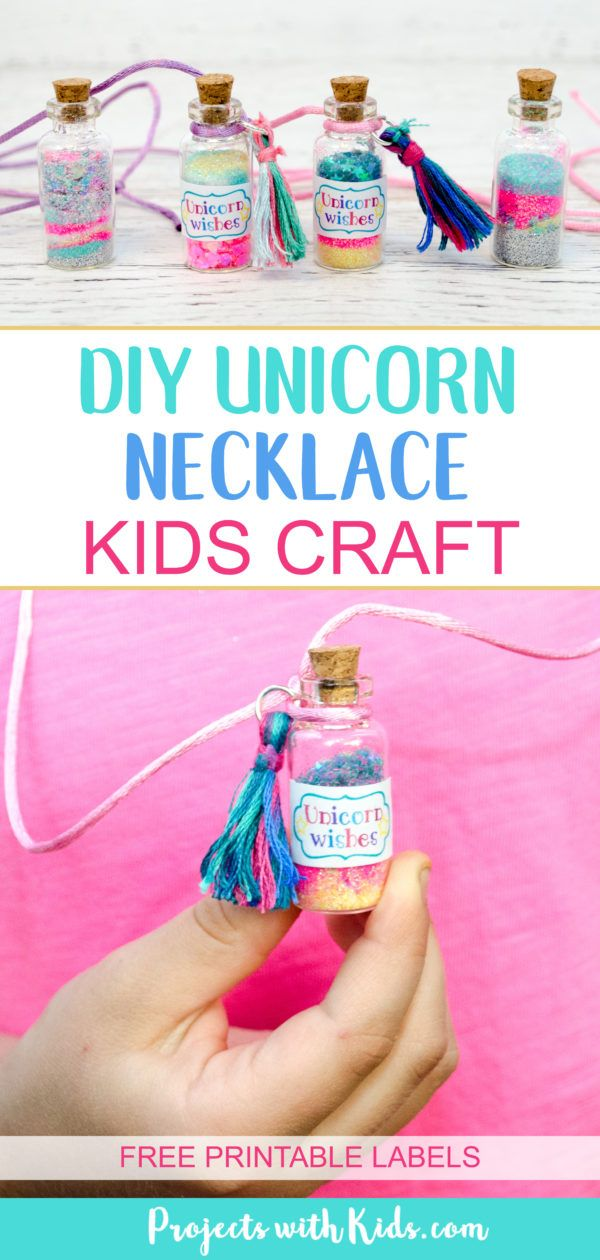DIY Unicorn Necklace Kids Craft with Free Printable Labels #unicorncrafts