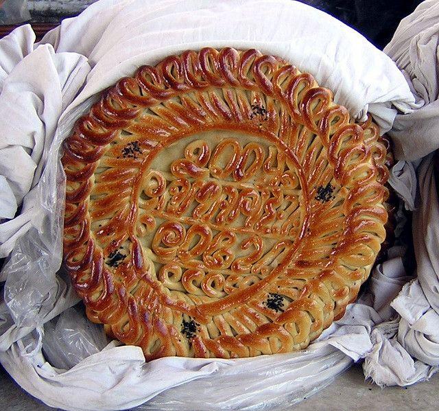 Bread From Uzbekistan Food Uzbekistan Food Bread And Pastries