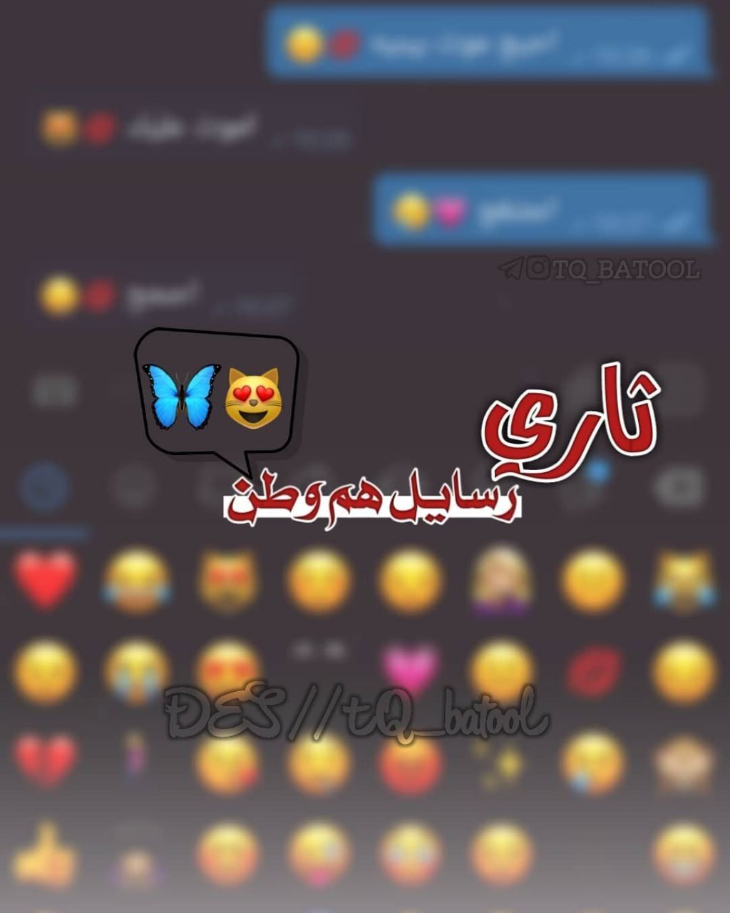 حـ سس اﺎب ـ ۑ انستا Tot8s ֆ ء Photo Ideas Girl Instagram Profile Picture Ideas Cute Girl Face