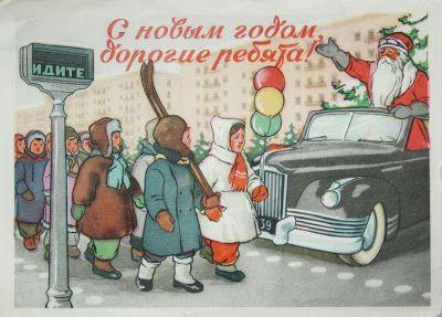 Советское детство: 1960МПФ ГознакаТир.500 000<!--more-->