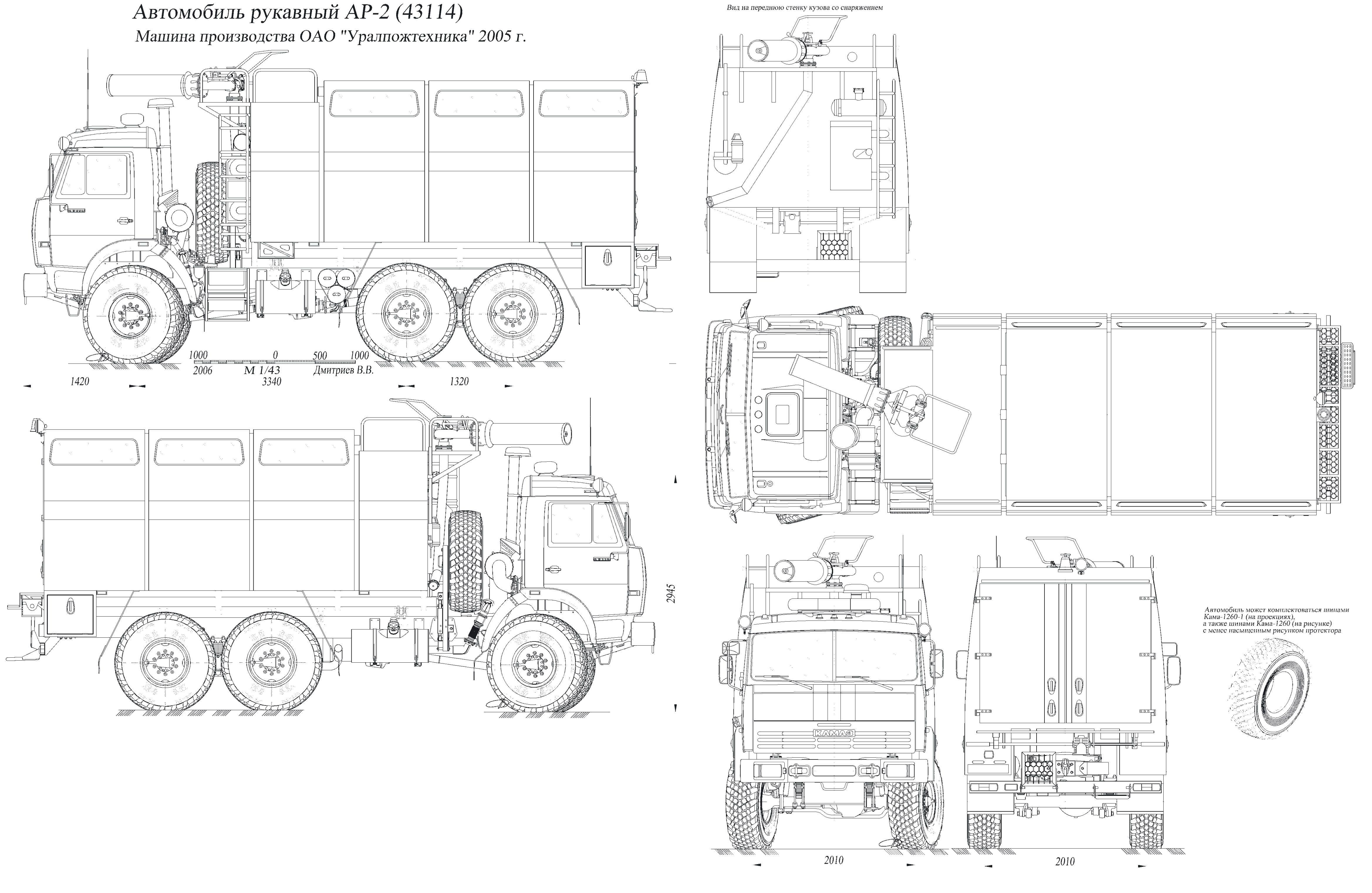 Kamaz 43114 ar 2 id 491 auto kamaz su rus 1976 for Arkansas blueprint