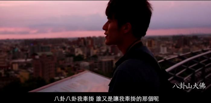 彰化市微電影 『愛。在彰化』 http://youtu.be/_4PFjOqaQyY