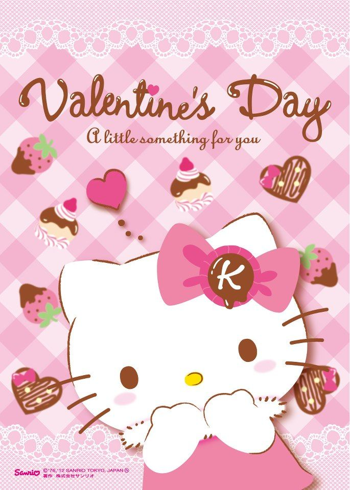 Have The Sweetest Valentine S Day 3 Sanrio 3 Hello Kitty