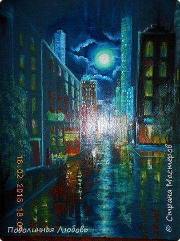 Картина панно рисунок Рисование и живопись Картина Ночной ...  Дождливый Город Картина