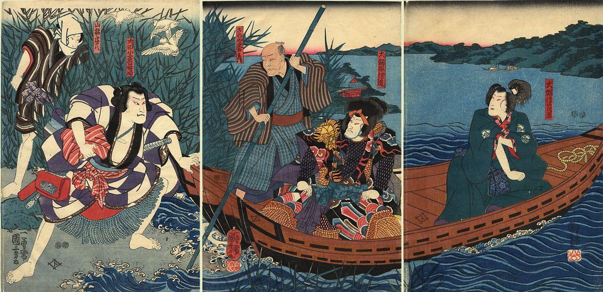 kuniyoshi triptych £780