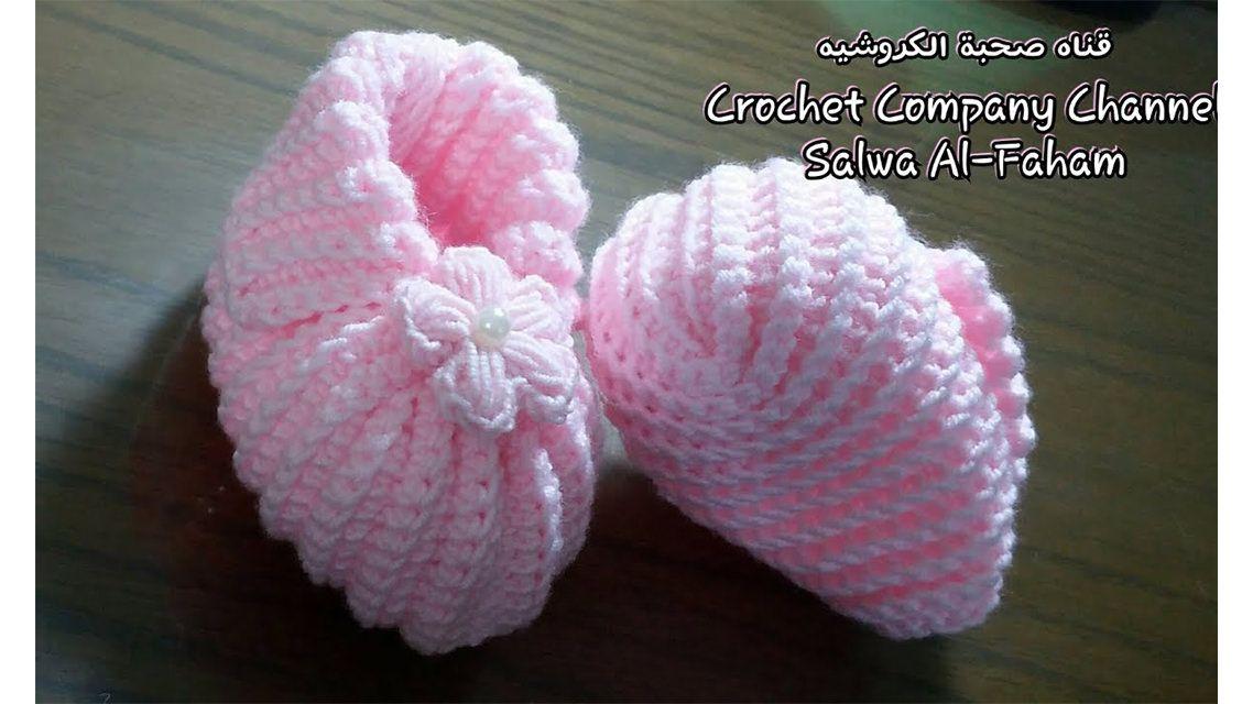 Photo of Crochet Baby Booties That You Can Make Easily   CrochetBeja