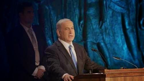Alberto Bernator : Discurso del Primer Ministro Benjamín Netanyahu en...