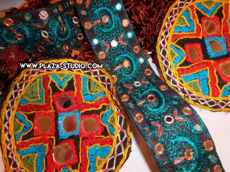 DIY Teal, Bronze, Mirrored Fabric Trim 2 inches wide 2 yards long