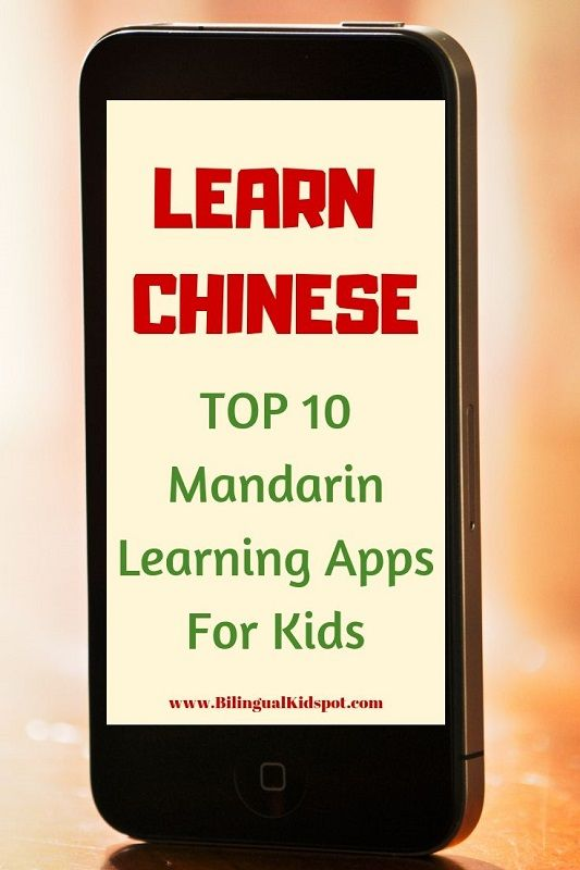 Best Chinese Learning Apps for Kids Learning apps, Learn